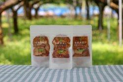 画像1: 果樹農家のドライフルーツ 柿 3袋セット  ※発送方法・送料ご注意ください!